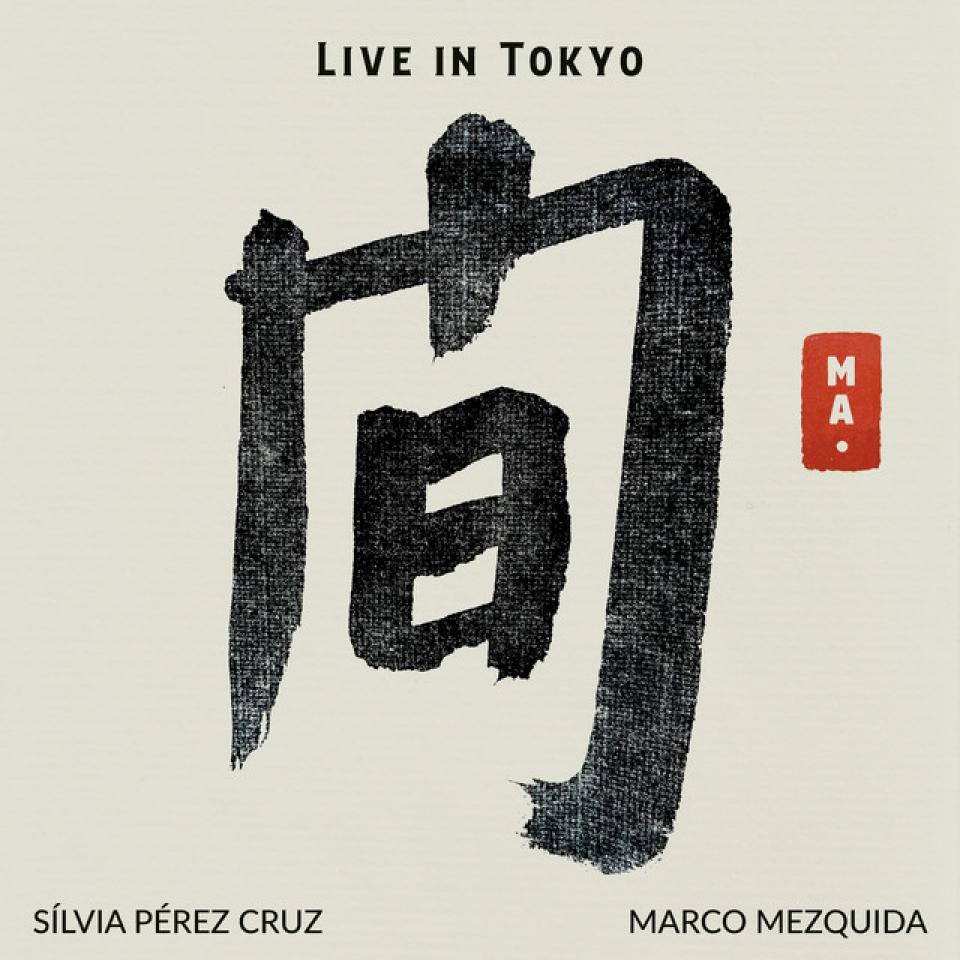 MA. Live in Tokyo (Sílvia Pérez Cruz, Marco Mezquida) - Viasona